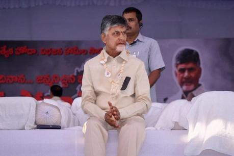 AP CM Chandrababu Naidu Deeksha: ధర్మపోరాట దీక్షలో ప్రసంగిస్తున్న చంద్రబాబు