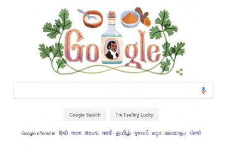 Google Doodle: ఆంగ్లో ఇండియన్ ఆంట్రప్రెన్యూర్ సేక్ డీన్ మహ్మద్కు గూగుల్ నివాళి