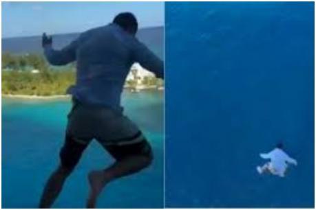 Instagram Video: ఇన్స్టాగ్రామ్ వీడియో కోసం 11వ అంతస్తు నుంచి దూకేశాడు... ఆ తర్వాత?