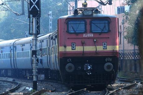 Railway Bumper Offer : ఇకనుంచి రైళ్ళల్లో తక్కువ చెల్లించండి.. ఎక్కువ దూరం ప్రయాణించండి..