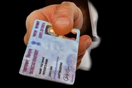 PAN Card: మీ పాన్ కార్డులో తప్పులున్నాయా? ఇలా సరిదిద్దుకోవచ్చు