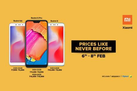 Xiaomi Discount Sale: షావోమీ ఫోన్లపై భారీ డిస్కౌంట్... ఈ రోజే చివరి అవకాశం
