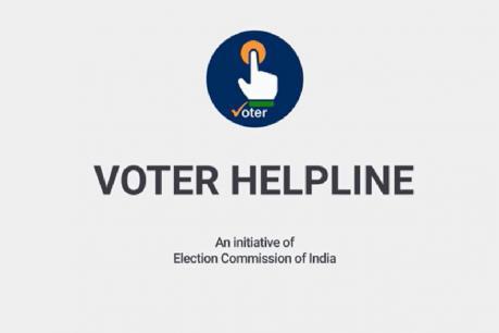 Voter Helpline App: పోలింగ్కు ఇంకొన్ని రోజులే... ఓటర్ హెల్ప్లైన్ యాప్ ఇలా వాడండి