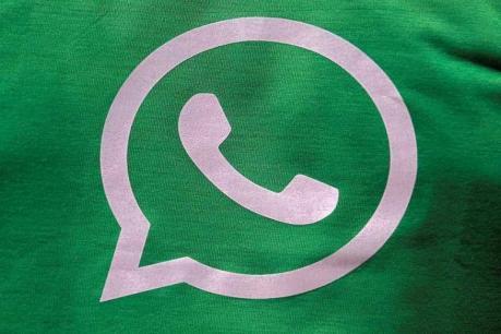 WhatsApp: వాట్సప్లో యానిమేటెడ్ స్టిక్కర్స్... త్వరలో