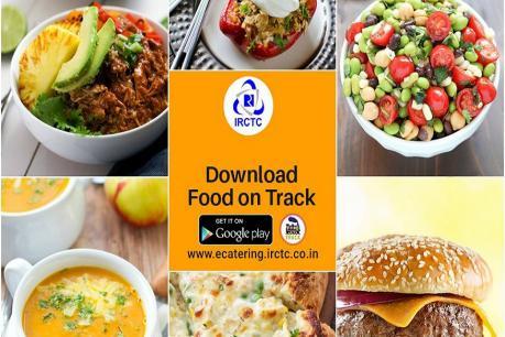 IRCTC e-catering app: రైల్లోనే పిజ్జా, బిర్యానీ ఆర్డర్ చేయొచ్చు... ఎలాగో తెలుసుకోండి