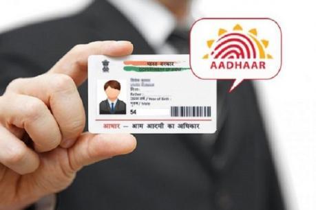 Aadhaar Card: ఆధార్ కార్డును ఎక్కడంటే అక్కడ డౌన్లోడ్ చేస్తున్నారా? జాగ్రత్త...