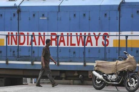 Railway Recruitment: రైల్వేలో గూడ్స్ గార్డ్, జేఈ, స్టేషన్ మాస్టర్ పోస్టులు... మొత్తం 749 ఖాళీలు