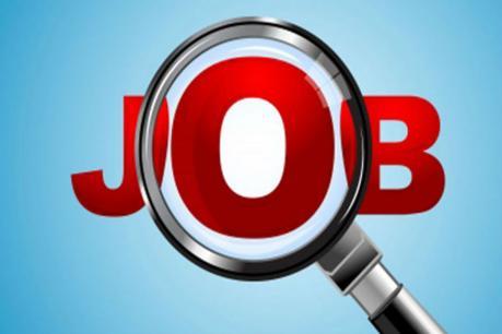 BHEL Jobs: బీహెచ్ఈఎల్లో 24 ఉద్యోగాలు... దరఖాస్తుకు రేపే చివరి తేదీ