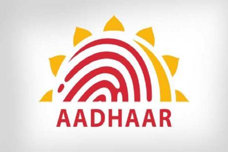 Aadhaar Franchise: ఆధార్ కార్డ్ ఫ్రాంఛైజ్కు దరఖాస్తు చేసుకోండి ఇలా