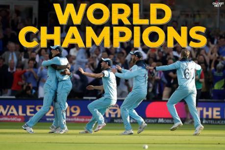World Cup Final | రెండు సార్లు టై అయితే, ఇంగ్లండ్ ఎలా గెలిచింది?
