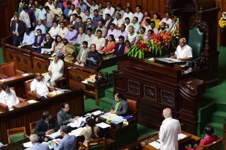 Karnataka Floor Test | కుమారస్వామి బలపరీక్షలో సిద్ధరామయ్య కొత్త ట్విస్ట్