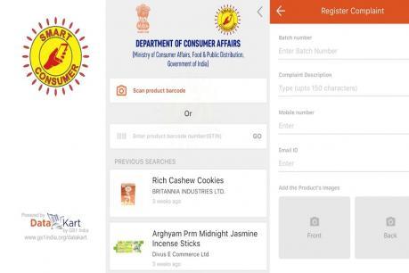 Mobile App: మీరు కొనే వస్తువులు ఒరిజినలా? నకిలీవా? ఈ యాప్తో తెలుసుకోవచ్చు