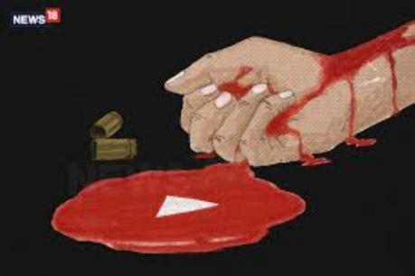 సర్వీస్ రివాల్వర్తో కాల్చుకొని ఐపీఎస్ అధికారి ఆత్మహత్య