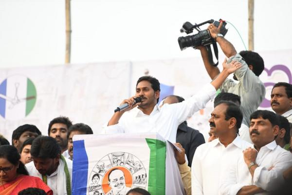 Sakshi Ratings in Election Week Indicate YSR Congress Victory